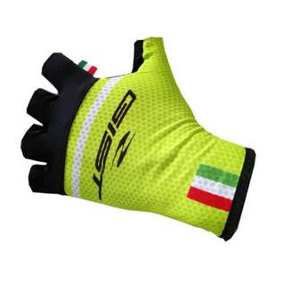 rokavice gist x-proyellow hi-viz
